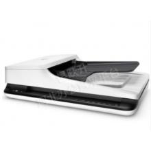 惠普HP 2500f1 扫描仪a4 平板式扫描仪 代替5590