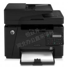 惠普M128fn黑白激光多功能一体复印扫描传真四合一网络打印机办公