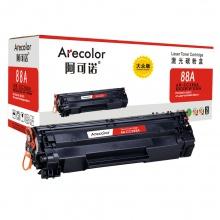 Arecolor阿可诺AR-CC388AS(大众版)黑色硒鼓适用HP CC388A,惠普HP Laserjet P1007/1008