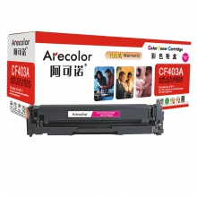 Arecolor阿可诺HP CF4023A红色粉盒((全新片+全新胶件)2.3K高容适用HP CF403A,惠普M252n/MFP M277n