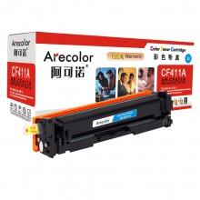 Arecolor阿可诺AR-CF411A(蓝色粉盒)适用HP CF411A,惠普HP M452DN/M452DW