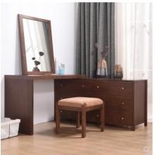 北欧实木伸缩梳妆台卧室组合小户型迷你化妆台简约梳妆柜多功能桌