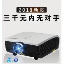 R5800HD投影仪高清家用1080p无线智能wifi投影机3D商务办公安卓4k