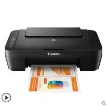 佳能MG2580S彩色喷墨打印机复印一体机家用学生小型复印件扫描机三合一多功能照片便携打印机相片a4家庭办公