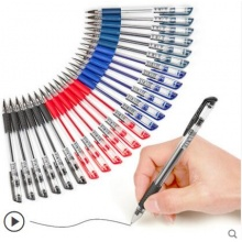 24支装晨光中性笔签字笔水笔碳素笔芯黑色0.5mm学生用红色墨兰蓝办公文具用品批发包邮