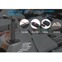 汉王书籍扫描仪