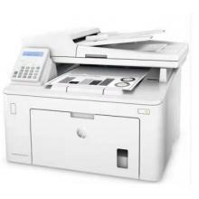 惠普(HP)MFP M227fdn 激光多功能一体机(打印、复印、扫描、传真)